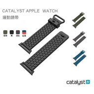 【CATALYST】 Apple watch 4 / 5代 38/42/40/44mm 透氣 矽膠 錶帶