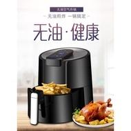 科帥 AF612 台灣110V 空氣炸鍋 大容量 無油脫脂 薯條機 氣炸鍋 真台灣保固 可加購外鍋手把