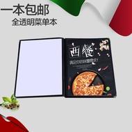 【吉家家】a5菜譜本活頁透明黑色皮革飯店餐廳酒水單4頁8面菜單本點菜本