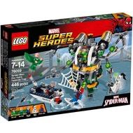 เลโก้แท้ LEGO Marvel Superheros 76059 : Spider-Man: Doc Ock's Tentacle Trap