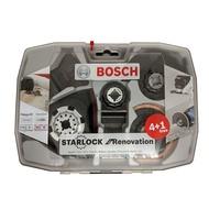 德國BOSCH 博世 裝修4+1套裝組 5件式魔切機配件 鋸片 切磨機 室內衛浴裝潢 2608664624