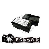 【EC數位】DMW-BLE9 BLG10 充電器 GF3X GF5 GF6 GX7 LX10