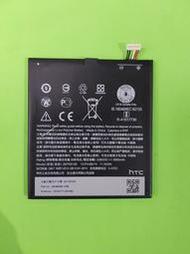 HTC One X9 X9u 內置電池 型號B2PS5100 原廠電池 電池