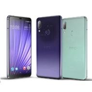 HTC U19e (6G/128G) 6吋娛樂美拍機