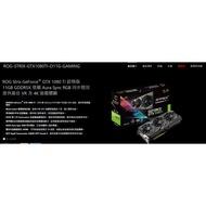 售2手ASUS 華碩 ROG-STRIX-GTX1080TI-O11G-GAMING 完整盒裝附發票已註冊保固 前代卡皇