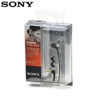 耀您館★日本索尼SONY耳塞式麥克風ECM-TL3通話錄音麥克風 電話訪問錄音 電話蒐證 全指向性麥克風 高感度麥克風收音麥克風MICPHONE