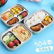便當盒 304不鏽鋼分格保溫飯盒日式便當盒2單層雙層分隔餐盒【快速出貨】