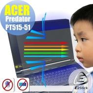 EZstick ACER PT515-51 防藍光螢幕貼