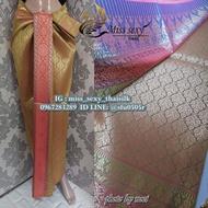 s488 (แพคส่งภายใน 1 วัน) ผ้าไทย ผ้าไหมล้านนา ผ้าไหม ผ้าไหมทอลาย ผ้าถุง ของรับไหว้ ***ผ้าเป็นผ้าผืนยังไม่ตัดเย็บนะคะ** ขนาดผ้า 100*180 cm