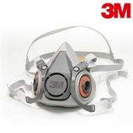 【愛挖寶】3M 6200 半面罩防毒口罩/防毒面具 可用於搭配多種濾罐
