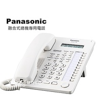 Panasonic KX-AT7730 松下國際牌總機專用有線電話 (KX-T7730新改款)