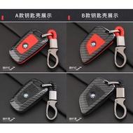 BMW 寶馬 鑰匙殼 汽車鑰匙包 鑰匙包 鑰匙套 BMW X4 X6 X3 X5 E90 F32 F10 F20禮物禮品