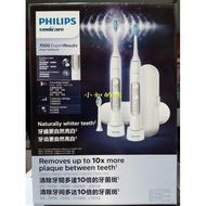 【小如的店】COSTCO好市多代購~PHILIPS 飛利浦 智能護齦音波震動牙刷組HX7533(電動牙刷+刷頭+旅行盒)