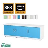 【IHouse】零甲醛 環保塑鋼緩衝3門坐鞋櫃(寬123深37高45)