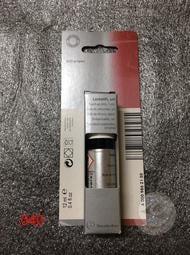 德國原裝進口 賓士原廠 補漆筆 點漆筆 色號040黑色 A B C E S CL