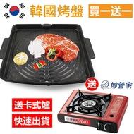 《烤肉超值組》【韓國Suntouch】原裝進口 韓式不沾鍋燒肉烤盤(34X33cm)+妙管家卡式爐ST104P_K08