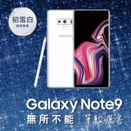 全新未拆 SAMSUNG 三星 Galaxy Note 9 聖誕節限量款 初雪白 128G 6.4吋 保固一年高雄可面交