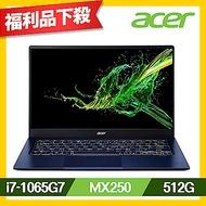 Acer SF514-54GT-729E 14吋筆電(i7-1065G7/16G/512G福利品