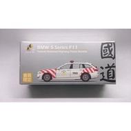 微影 TINY 台灣 會員限定 BMW 5 Series F11 國道公路警察車 1/64