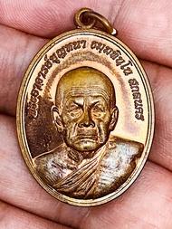เหรียญหลวงปู่บุญหนา วัดป่าโสตถิผล ผิวไฟ โค๊ดชัด สวยหายากมาก แท้ทันหลวงปู่ พุทธคุณ โชคลาภ เมตตา แคล้วคลาด