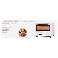 熱賣商品 2017新款 Panasonic NB-DT51(1300W) 遠紅外線智慧型小烤箱 日本平輸 現貨供應