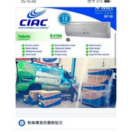 美國品牌 分離式冷氣機 全新 110v冷氣