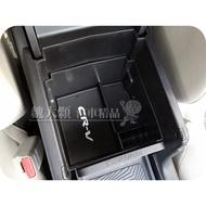 3件免運【魏大顆】CR-V(17-)專用 中央扶手置物盒ー零錢盒 收納盒 儲物盒 CRV 5代 五代 HONDA