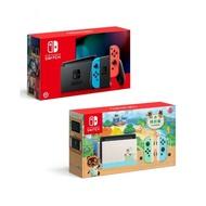Nintendo 任天堂 Switch 紅藍主機 健身環大冒險 健身環 套組 台灣公司貨