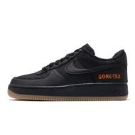 Nike 休閒鞋 Air Force 1 GTX 黑 橘 男鞋 女鞋 Gore-tex CK2630-001 【ACS】