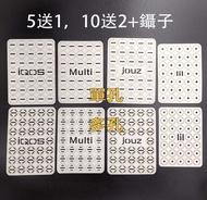日本 IQOS 清潔 Multi lil Jouz P5 P6  防閃紅燈 周邊 配件