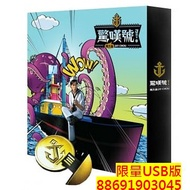 "Jay Chou Jay Chou "" On Usb Edition"
