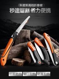 家用工具手工折疊鋸子木工鋼鋸戶外迷你園林果樹伐木手鋸