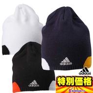 供供小50%OFF愛迪達Adidas編織物蓋子使用的/大人使用的adidas REVOLUTION bini JEF16 3色展開 Kasukawa Yakyu Rakuten Ichiba Ten