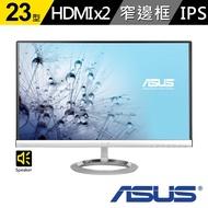 ASUS MX239H HDMI高畫質