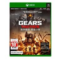 現貨供應中 中文版  [限制級]  XBOX ONE /  Xbox Series X 戰爭機器:戰術小隊