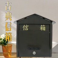 【雙手萬能】造型古典信箱