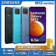 [9H鋼化貼組合] Samsung M12 (4G/128G) 6.5吋 4+1鏡頭智慧手機