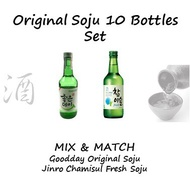 Original Soju 10 Bottles Set