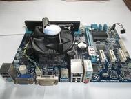 技嘉主機板,GA-H61MA-D3V,1155腳位,含CPU,風扇,DDR3-2G記憶體,,良品