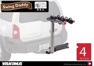 ∥MyRack∥YAKIMA SwingDaddy 4-Bike 背後拖車型腳踏車攜車架/拖車架/腳踏車架 都樂THULE buzzrack bnb