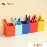 可愛筆筒創意時尚韓國文具方形多功能擺件辦公用品學生文具 麥兜小屋
