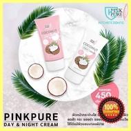ด่วน ของมีจำนวนจำกัด เซตคู่ Day cream + N ht cream>>>Pink Pure Coconut Cream ขนาด 25 กรัม บริการเก็บเงินปลายทาง
