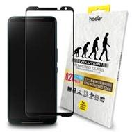 【hoda】ASUS ROG Phone II / 2代 ZS660KL 隱形進化版邊緣強化滿版9H鋼化玻璃保護貼 0.21mm