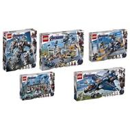 【樂GO】樂高 LEGO 復仇者聯盟4 全套5盒 76123 76124 76125 76126 76131 原廠正版