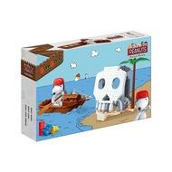 【Fun心玩】NO.7519 BanBao 邦寶積木 SNOOPY 史努比系列 發現骷髏島(樂高Lego通用) 積木