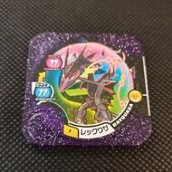 神奇寶貝 Tretta 紫閃P卡 冠軍色違烈空座 獎盃色違烈空座 異色烈空座