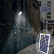 【現貨】50W防水高亮節能120led太陽能燈太陽能路燈太陽能庭院燈(大太陽能板)