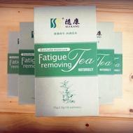 隨康 官方正品🌻祛濕茶&三焦茶🍃衝評價🍃買任一組合(送5小包綠)