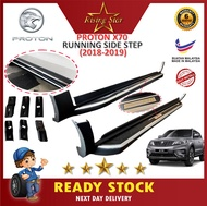 [ PROTON X70 / X-70 SIDE STEPS RUNNING BOARD /  RUNNING BOARD DOOR SIDE STEP