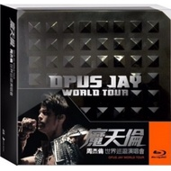 Jay Chou Jay Chou Magic-world Tour Bd
